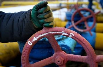 В РФ назвали цену газа для Украины