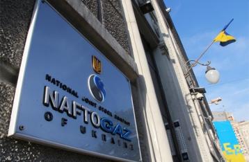 «Нафтогаз» готов закачивать российский газ сразу после подписания «зимнего пакета»