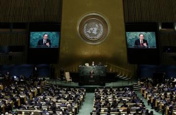 В Нью-Йорке стартовала основная сессия Генассамблеи ООН