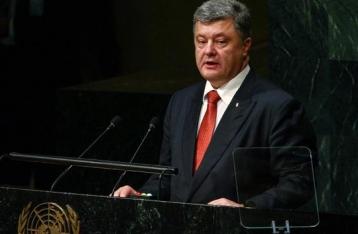 Порошенко с трибуны Генассамблеи ООН назвал РФ агрессором