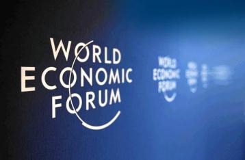 Украина опустилась в рейтинге глобальной конкурентоспособности