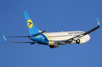 Украина требует от РФ разъяснить причины санкций против авиакомпаний