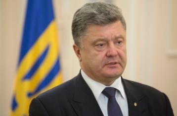 Украина начинает отвод легких вооружений на Донбассе