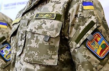 Рада разрешила иностранцам служить в ВСУ
