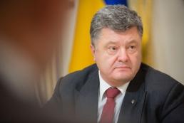 Порошенко: Отмена выборов в ДНР и ЛНР открывает путь к возвращению Донбасса
