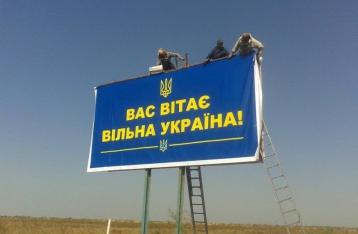В тени Донбасса: почему вопрос Крыма отложили и как Украина собирается возвращать полуостров