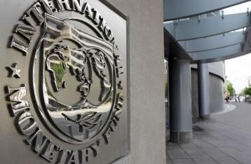 В МВФ заявляют о начале восстановления украинской экономики