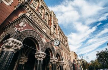 НБУ против введения санкций в отношении «дочек» российских банков