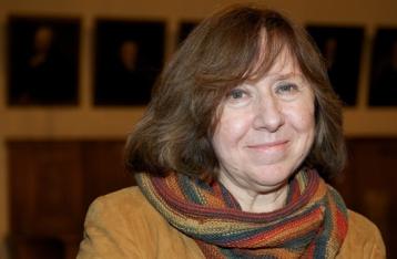 Нобеля по литературе получила белоруска с украинскими корнями