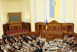 Рада одобрила госфинансирование партий
