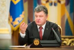 Порошенко: Выборы на Донбассе без вывода иностранных войск невозможны