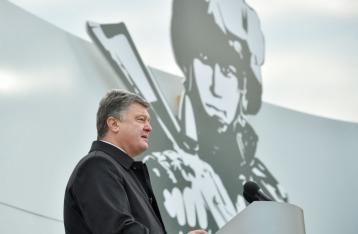 Президент: У украинцев достаточно мастерства и силы духа, чтобы защитить свою землю