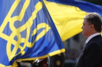 Порошенко: Членство Украины в Совбезе ООН поможет вернуть Крым и Донбасс