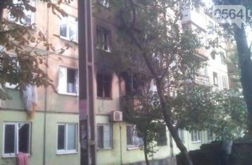 В Кривом Роге в жилом доме взорвался газ, семь пострадавших