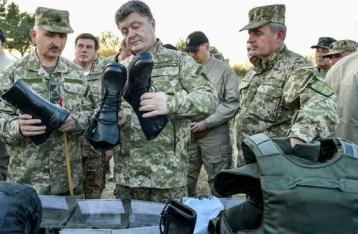 В Украине разгорелся скандал из-за зимней формы для бойцов на Донбассе