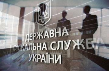 Яценюк требует от Насирова уволить 42% руководителей ГФС