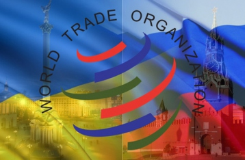 Украина подала в ВТО иск на Россию