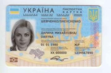 Украинцам начнут выдавать паспорта с 14 лет: все подробности