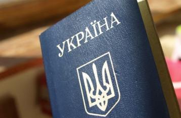 Паспорта украинцев заменят на ID-карты в течение пяти лет
