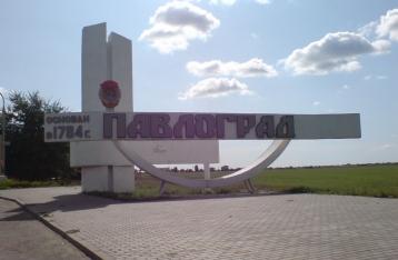 В Павлограде решили проводить второй тур выборов мэра