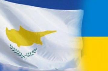 Парламент Кипра ратифицировал Ассоциацию Украина-ЕС