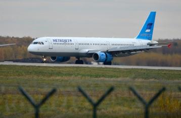 На борту разбившегося в Египте самолета было четверо украинцев