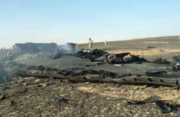 МИД обнародовал имена погибших в авиакатастрофе в Египте украинцев