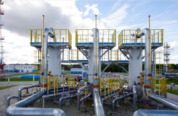 Украина не собирается до конца года закачивать газ в ПХГ