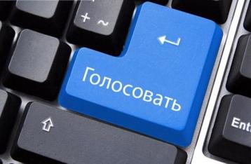 Куда делись видеокамеры для выборов за миллиард и когда украинцы смогут голосовать в сети