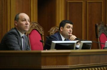 Рада приняла за основу новый Трудовой кодекс