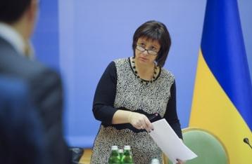 Яресько: Украина может потерять помощь МВФ