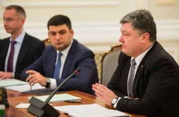 Порошенко: Без судебной реформы Украина денег не получит