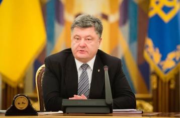 Порошенко призвал Раду принять антидискриминационную поправку