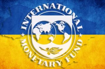 Миссия МВФ завтра прибудет в Украину