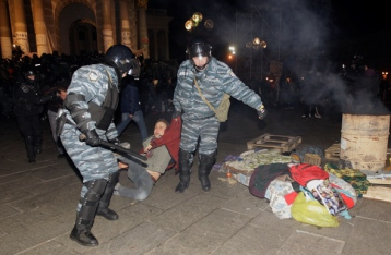 ГПУ: Разгон Майдана организовали Янукович, Захарченко и Клюев