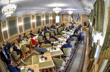 ТОП изменений, которые принесут украинцам реформы