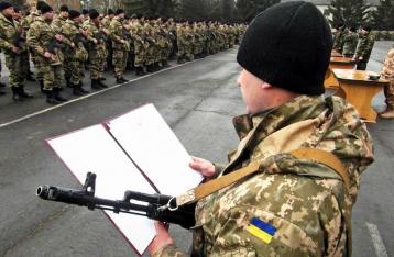 В Украине готовят седьмую волну мобилизации