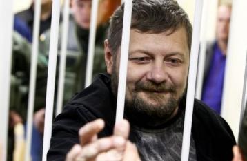 ВАСУ отменил постановление ВР об аресте Мосийчука