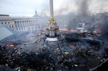 ГПУ: Представители РФ влияли на события во время Майдана