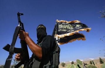 Кувейт подозревает Украину в продаже оружия ИГИЛ