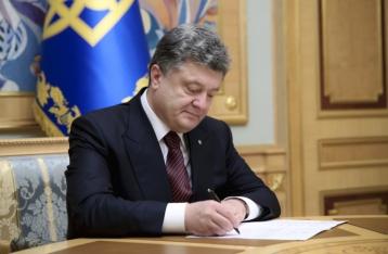 Президент подписал пакет «безвизовых законов»