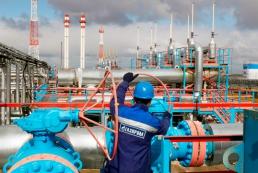 «Газпром» пугает Украину прекращением поставок