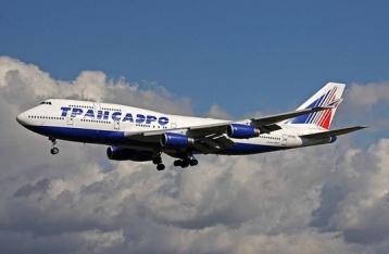 Украина запретила транзит для всех авиакомпаний РФ