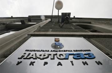 Украина будет получать газ из РФ только для транзита в Европу