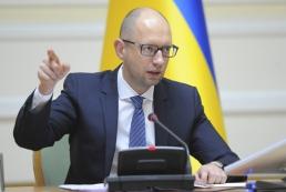 Яценюк потребовал от «Нафтогаза» прекратить закупку российского газа