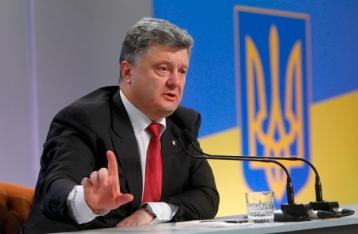 Порошенко: Украине нужно созреть для членства в ЕС
