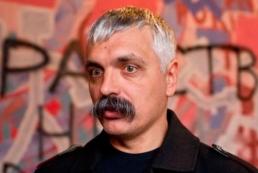 Интерпол задержал Корчинского в Италии