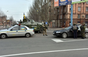 Мариуполь и Красноармейск охраняют 38 групп быстрого реагирования