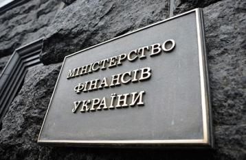 Украина до сих пор не получила предложение РФ по реструктуризации долга
