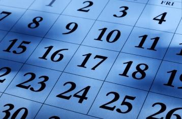 Кабмин определился с переносом рабочих дней в 2016 году